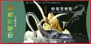 Ornithocheirus on Chinese lottery postcard